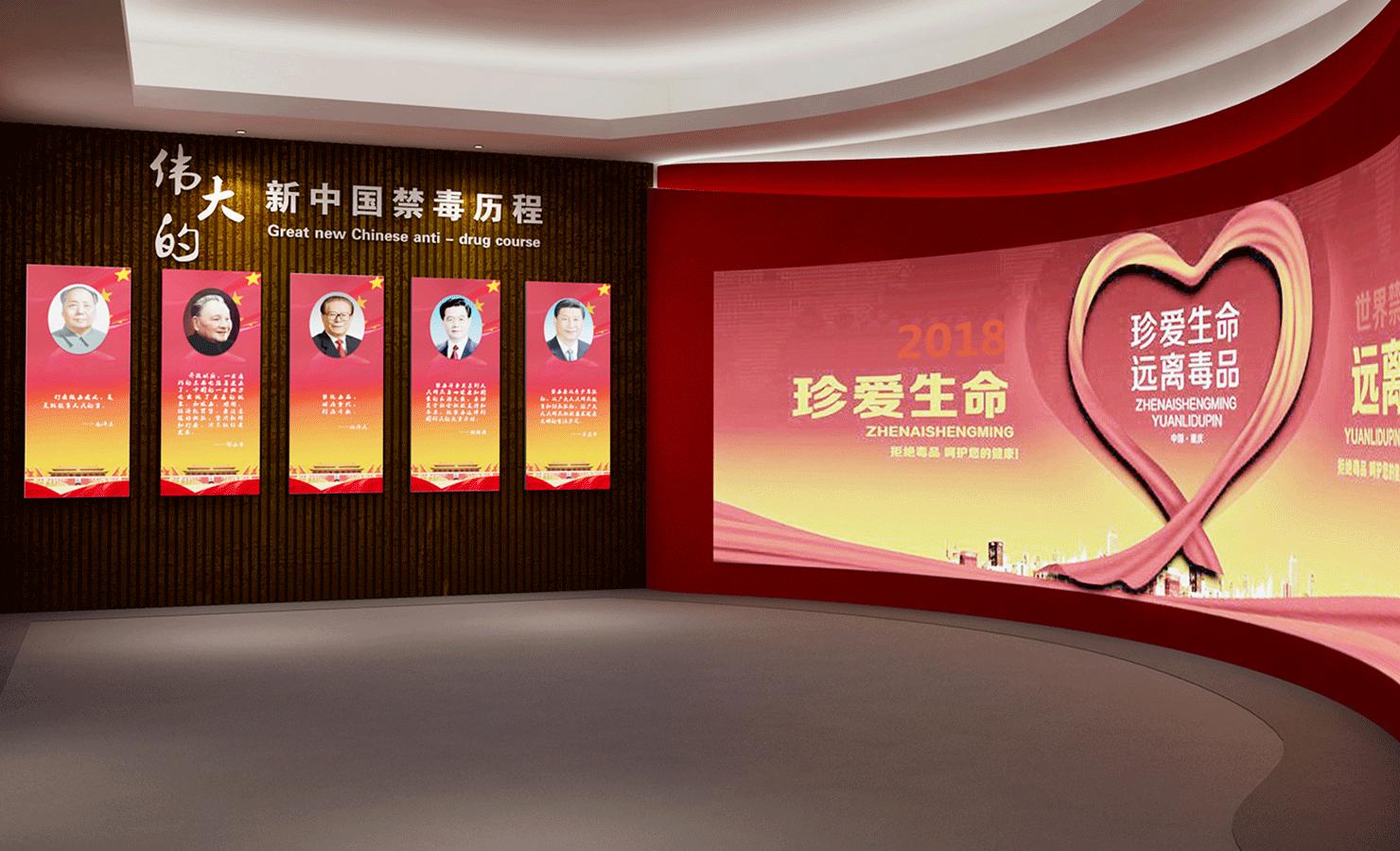 萍乡禁毒科普教育馆